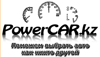 ������������� ������ PowerCar